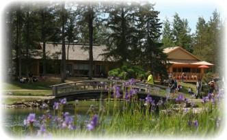 Ozawa Pavilion